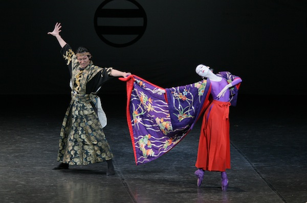 Mika Yoshioka and Kazuo Kimura in The Kabuki