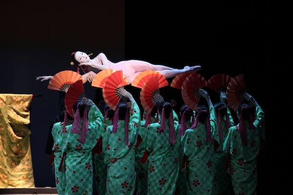 Rui Yoshikawa and Artists of The Tokyo Ballet in Béjart's The Kabuki