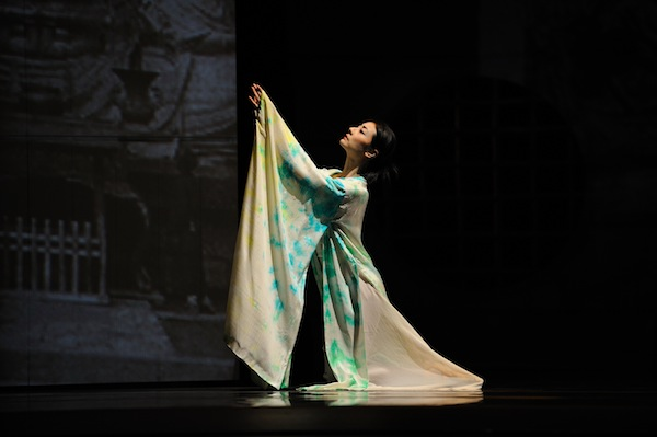 Yuan Yuan Tan in Yuri Possokhov's RAkU
